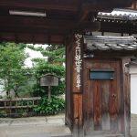 慈眼寺(jigenji)